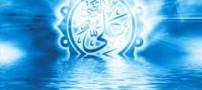 روش های تبلیغ در اسلام