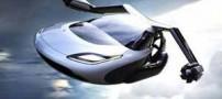 اتومبیل پرنده 900 میلیون تومانی !! (عکس)