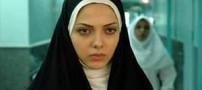 انتخاب گران و جذاب ترین بازیگر زن ایران (عکس)