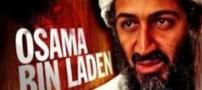 شوکه شدن همه از زنده بودن هنوز بن لادن!!