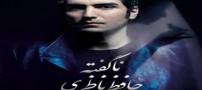 چرا برندگان جایزه گِرَمی حق ورود به ایران را ندارند