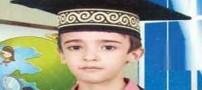 جنجال و جزئیات سربریدن پسر 10 ساله در تهران مقابل خانه (عکس)
