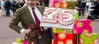 جشن تولد دیدنی مستر بین در کاخ باکینگهام