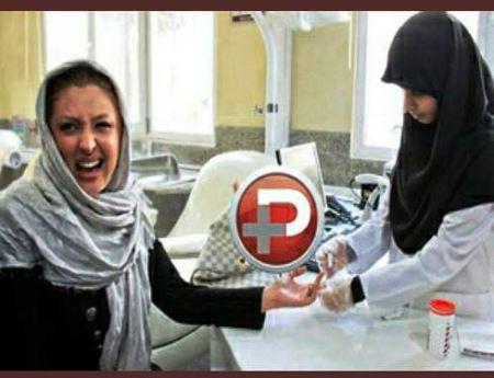چهره طنز و دیدنی نیوشا ضیغمی در حال اهدا خون