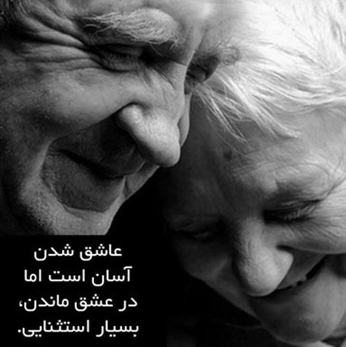 جملات الهام بخش و بسیار زیبا برای زندگی
