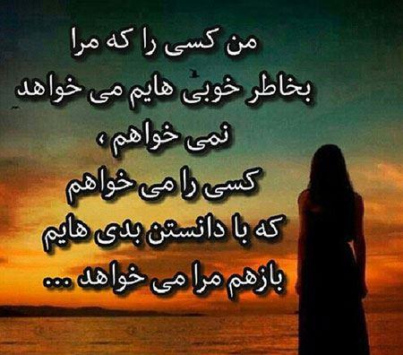 Image result for عکسنوشته های فلسفی و عاشقانه