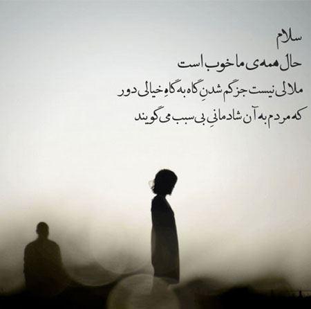 عکس نوشته های فلسفی و عاشقانه