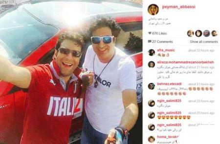 رالی بازیگران به یاد علی طباطبایی !!!! (عکس)