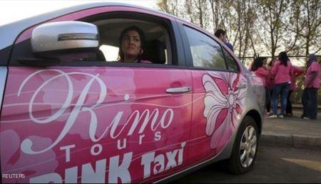 اولین تاکسی زیبای زنان در مصر (عکس)