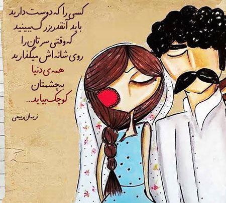 عاشقانه ترین عکس نوشته های رمانتیک