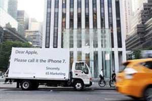 درخواست عجیب یک شرکت تبلیغاتی از اپل (عکس)