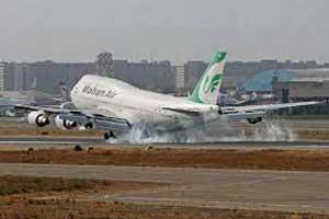 هواپیمایی که به احترام نماز اول وقت دچار نقص فنی میشود (عکس)
