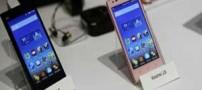 نسل جدید و حیرت انگیز تلفن های همراه