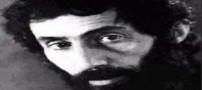 بیوگرافی سهراب سپهری