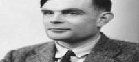 بیوگرافی آلن تورینگ پدر علم و رایانه