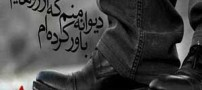 دل نوشته های تنهایی و دلتنگی عاشقانه