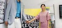 رکورد شکنی جالب این زن و شوهر بدون هیچ زحمتی (عکس)