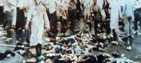 لیست اسامی 366 زائر مفقودی در مکه