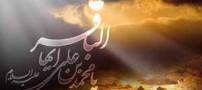 فضایل اخلاقی و خواندنی از امام محمد باقر