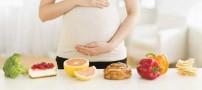 تغذیه مناسب و الزامی برای مادران باردار