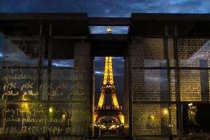 ماجراهای خواندنی معروف ترین برج دنیا و ازدواجش ! (عکس)