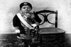 عکس های بسيار جالب و دیدنی از دوران کودکی احمدشاه قاجار