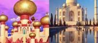 ده مکان واقعی و دیدنی در انیمیشن های دیزنی