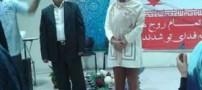 عجیب و جالب ترین ازدواج ایران رقم خورد (عکس)