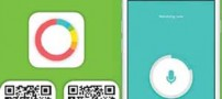 پرمصرف ترین نرم افزارهای موبایل