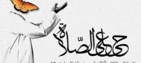 خواندن نماز با صوت و لحن چه حکمی دارد