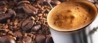 خوردن قهوه برای چه کسانی مضر است