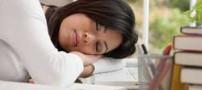 چرا وقتی مطالعه می کنم خوابم میگیرد!