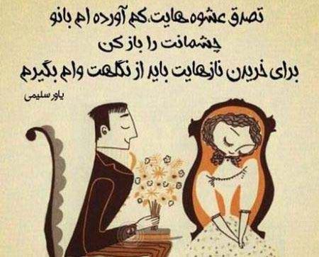 زیباترین عکس نوشته های کارتونی عاشقانه