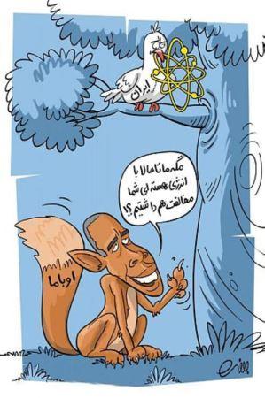 عکس هایی از خنده دارترین سوتی های ایرانی