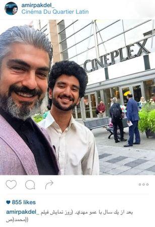 عکس های جدید و دیدنی بازیگران در شبکه های اجتماعی