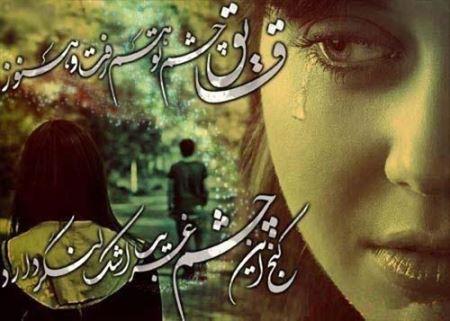 زیباترین عکس نوشته های رمانتیک و عشقولانه
