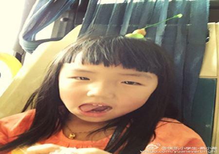 خنده دارترین مد جدید زنان در چین (عکس)