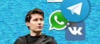 مدیر جذاب و جوان تلگرام (عکس)