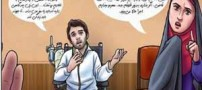 زیباترین کاریکاتورهای فرهنگ سازی در بی آر تی