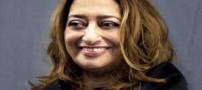بیوگرافی خانم زاها حدید بزرگترین معمار دنیا