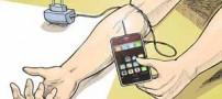 افشای راز مخ زدن در شبکه های اجتماعی