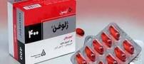 عوارض جبران ناپذیر مصرف ژلوفن