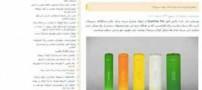 گاف جنجالی سایت های ایرانی درباره کاندوم (عکس)