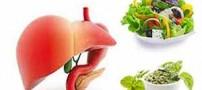 تغذیه سالم برای رفع کبد چرب