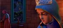 بازتاب اکران انیمیشن شاهزاده روم در لبنان