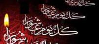 اس ام اس شهادت علی اصغر (7 محرم)