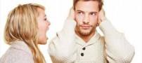 جملاتی که شوهر شما را به جنون می کشاند!