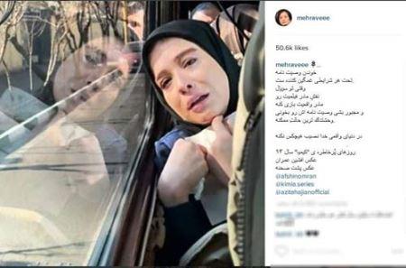 چهره مهراوه شریفی نیا در حال خواندن وصیت مادرش + عکس
