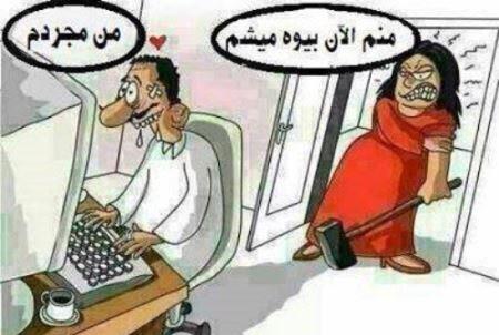 عکس نوشته های خیلی خنده دار و طنز
