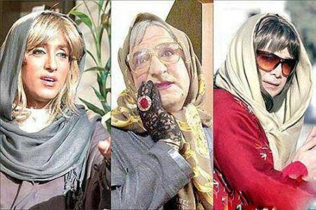 گریم خنده دار و زنانه سه بازیگر مرد ایرانی